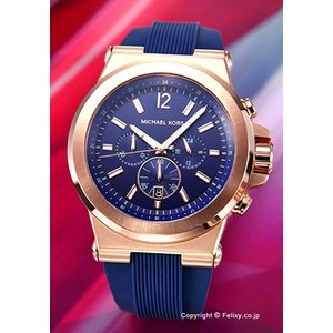 マイケルコース MICHAEL KORS 腕時計 メンズ ディラン クロノグラフ  ネイビー×ローズゴールド MK8295|trend-watch