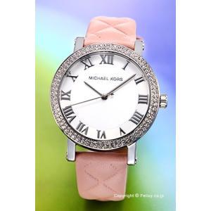 マイケルコース MICHAEL KORS 腕時計 レディース Norie (ノリエ) シルバー/ライトピンクレザー MK2617|trend-watch