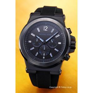 マイケルコース MICHAEL KORS 腕時計 メンズ ディラン クロノグラフ オールブラック MK8152|trend-watch