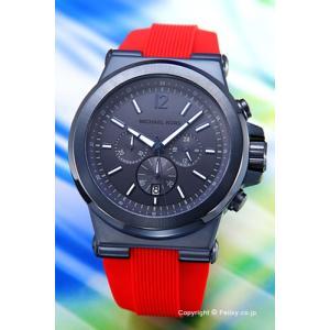 マイケルコース MICHAEL KORS 腕時計 メンズ ディラン クロノグラフ ネイビーブルー/レッドラバー MK8558|trend-watch