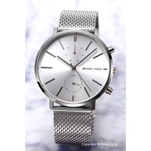 マイケルコース MICHAEL KORS 腕時計 メンズ Jaryn MK8541|trend-watch