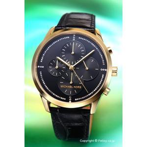 マイケルコース MICHAEL KORS 腕時計 Slater MK2686|trend-watch