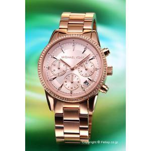 マイケルコース MICHAEL KORS 腕時計 レディース Ritz Chronograph MK6357|trend-watch
