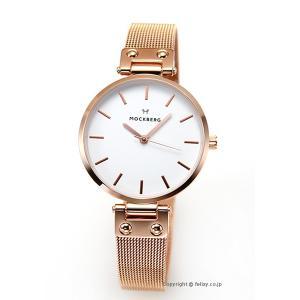 モックバーグ 時計 MOCKBERG レディース モックバーグ 腕時計 LILY MO307|trend-watch