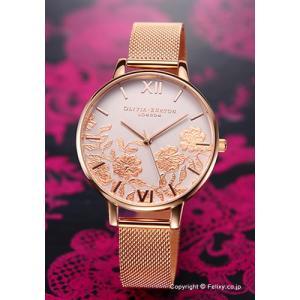 オリビアバートン OLIVIA BURTON 腕時計 レディース LACE DETAIL ROSE GOLD MESH OB16MV79|trend-watch