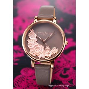 オリビアバートン OLIVIA BURTON 腕時計 レディース FLORAL BOUQUET LONDON GREY & ROSE GOLD OB16FS99|trend-watch