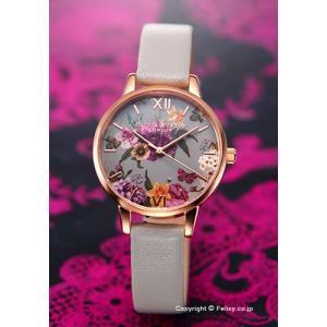 オリビアバートン OLIVIA BURTON 腕時計 レディース DARK BOUQUET GREY & ROSE GOLD OB16EG80|trend-watch