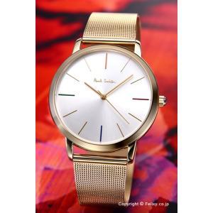 ポールスミス PAUL SMITH 腕時計 メンズ MA P10092|trend-watch