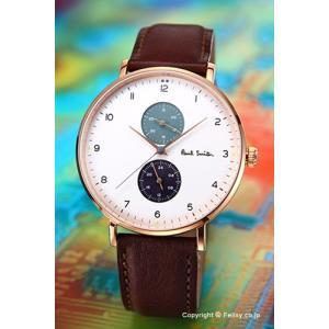 ポールスミス PAUL SMITH 腕時計 メンズ Track Design PS0070005|trend-watch