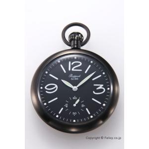 ラポート 懐中時計(ポケットウォッチ) RAPPORT 手巻き PW35 スタンドセット|trend-watch