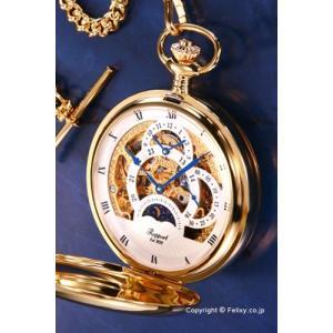 ラポート 懐中時計(ポケットウォッチ) RAPPORT 手巻き フルハンター デュアルタイム PW40|trend-watch