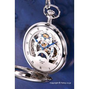 ラポート 懐中時計(ポケットウォッチ) RAPPORT 手巻き フルハンター デュアルタイム PW41|trend-watch