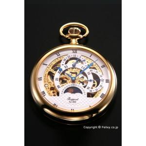 ラポート 懐中時計(ポケットウォッチ) RAPPORT 手巻き デュアルタイム PW42|trend-watch