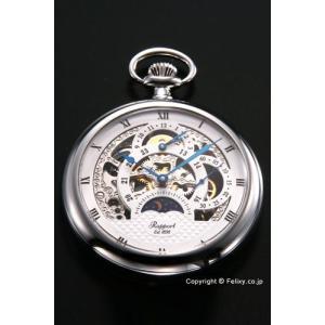 ラポート 懐中時計(ポケットウォッチ) RAPPORT 手巻き デュアルタイム PW43|trend-watch