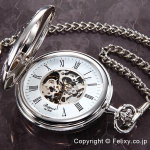 ラポート 懐中時計 PW97 RAPPORT (ポケットウォッチ) 手巻き フルハンター(蓋両開き)|trend-watch