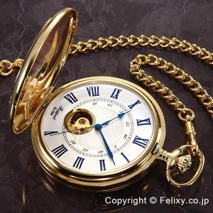 ラポート 懐中時計 PW98 RAPPORT (ポケットウォッチ) 手巻き フルハンター(蓋両開き)|trend-watch