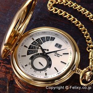ラポート 懐中時計 PW74 RAPPORT (ポケットウォッチ) クォーツ 表蓋開閉|trend-watch