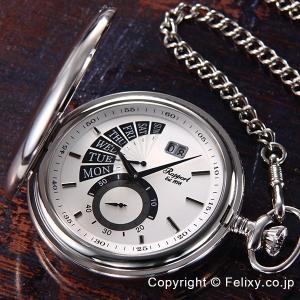 ラポート 懐中時計 PW75 RAPPORT (ポケットウォッチ) クォーツ 表蓋開閉|trend-watch