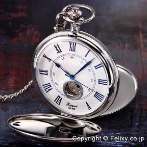 ラポート 懐中時計 PW99 RAPPORT (ポケットウォッチ) 手巻き 表裏蓋両開き|trend-watch