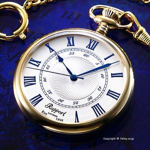 ラポート 懐中時計 RAPPORT (ポケットウォッチ) クォーツ PW24|trend-watch