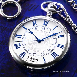 ラポート 懐中時計 RAPPORT (ポケットウォッチ) クォーツ PW25|trend-watch