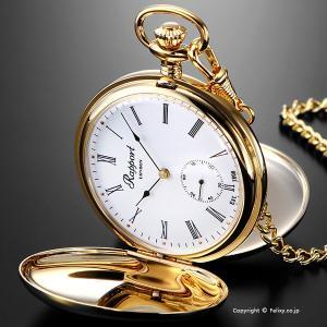 ラポート 懐中時計 RAPPORT (ポケットウォッチ) 手巻き PW10 表裏両蓋開き|trend-watch