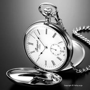 ラポート 懐中時計 RAPPORT (ポケットウォッチ) 手巻き PW11 表裏両蓋開き|trend-watch