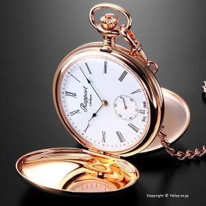 ラポート 懐中時計 RAPPORT (ポケットウォッチ) 手巻き PW12 表裏両蓋開き|trend-watch