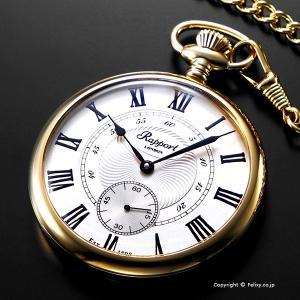 ラポート 懐中時計 RAPPORT (ポケットウォッチ) 手巻き PW22|trend-watch