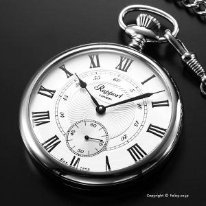 ラポート 懐中時計 RAPPORT (ポケットウォッチ) 手巻き PW23|trend-watch