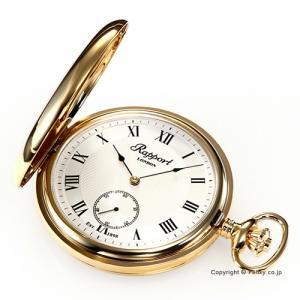 ラポート 懐中時計 RAPPORT (ポケットウォッチ) 手巻き PW20|trend-watch