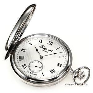 ラポート 懐中時計 RAPPORT (ポケットウォッチ) 手巻き PW21|trend-watch