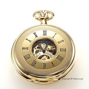 ラポート 懐中時計 RAPPORT (ポケットウォッチ) 手巻き PW48 表裏両蓋開き|trend-watch