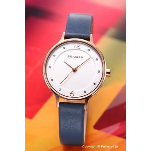 スカーゲン 腕時計 レディース SKAGEN Anita SKW2497|trend-watch