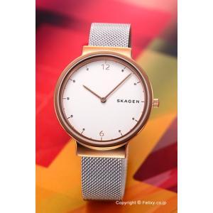 スカーゲン 腕時計 レディース SKAGEN Ancher SKW2616|trend-watch