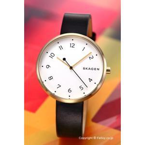 スカーゲン 腕時計 レディース SKAGEN Signatur SKW2626|trend-watch
