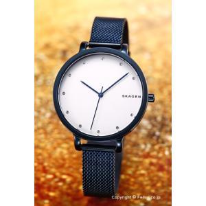 スカーゲン SKAGEN 腕時計 レディース Hagen SKW2579|trend-watch