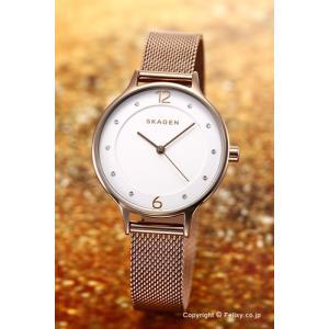 スカーゲン SKAGEN 腕時計 Anita レディース SKW2650|trend-watch