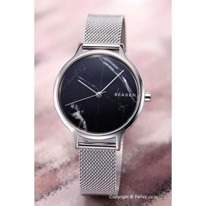 スカーゲン SKAGEN 腕時計 レディース Anita SKW2673|trend-watch