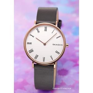 スカーゲン SKAGEN 腕時計 レディース Hald SKW2674|trend-watch