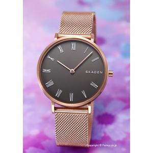 スカーゲン SKAGEN 腕時計 レディース Hald SKW2675|trend-watch
