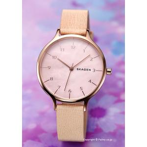 スカーゲン SKAGEN 腕時計 レディース Anita SKW2704|trend-watch