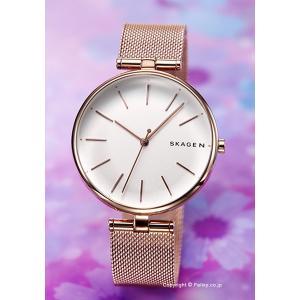スカーゲン SKAGEN 腕時計 レディース Signatur SKW2709|trend-watch