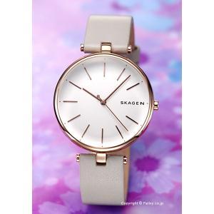 スカーゲン SKAGEN 腕時計 レディース Signatur SKW2710|trend-watch