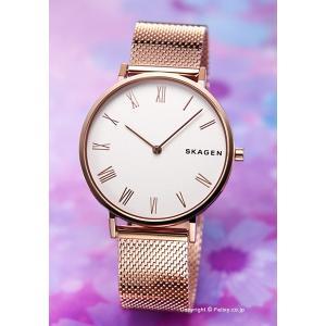 スカーゲン SKAGEN 腕時計 レディース Hald SKW2714|trend-watch