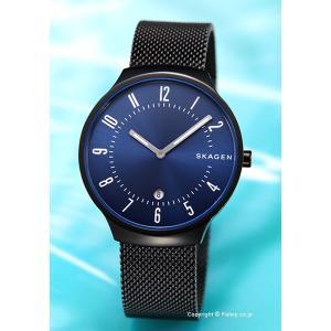 スカーゲン SKAGEN 腕時計 メンズ Grenen SKW6461|trend-watch
