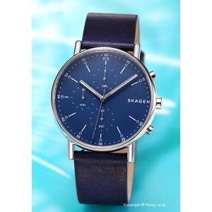 スカーゲン SKAGEN 腕時計 メンズ Signatur SKW6463|trend-watch