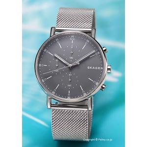 スカーゲン SKAGEN 腕時計 メンズ Signatur SKW6464|trend-watch
