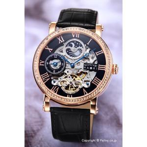 ゾンネ SONNE 腕時計 ゾンネ×ハオリ 岩城滉一 コラボレーションモデル ブラック×ピンクゴールド H013PGZ-BK trend-watch