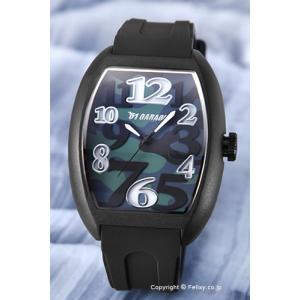 SONNE×HAORI ゾンネ×ハオリ Produced KOICHI IWAKI 腕時計 ブラック(カモフラージュ) H020BK-CM|trend-watch